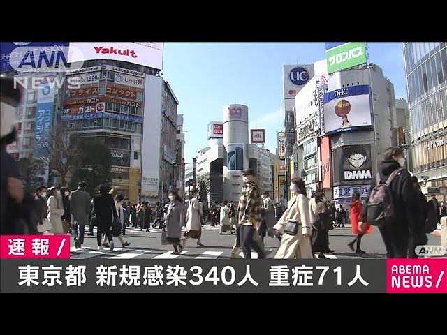 Tokyo stories 340 new circumstances of coronavirus