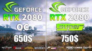 RTX 2080 OC vs RTX 2080 SUPER Test in 9 Games