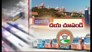 HC Refers TSRTC Case to Labour Court | Labour Commissioner to Decide on Fate of RTC Staff
