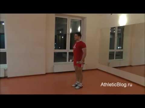 Разведение рук с гантелями в стороны стоя. Техника выполнения упражнения.