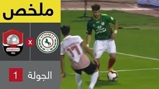 ملخص مباراة الاتفاق والرائد في الجولة 1 من دوري كأس الأمير محمد بن سلمان ...