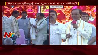 CM KCR Funny Comments @ Ugadi Celebrations in Pragathi Bha..