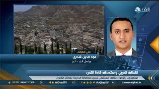 تفاصيل استهداف الحوثيين في وزارة الداخلية بصنعاء     -
