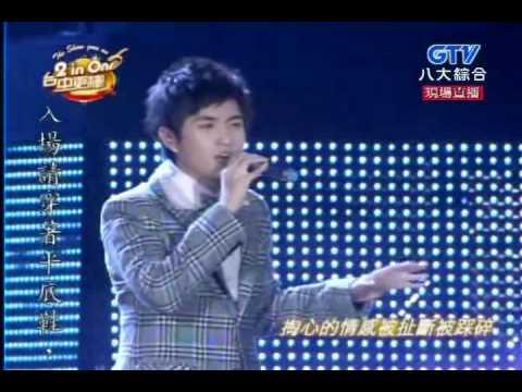 ( 影片 ) - 2010 台中跨年晚會:黃靖倫 - 透明人 by lululok.avi