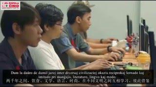 Video 2cVHK6jhc0Q: La Silka Vojo hodiaŭ