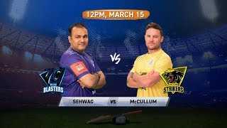 Virender Sehwag Vs Brendon McCullum | iB Cricket Super Over League | Watch it on Viu