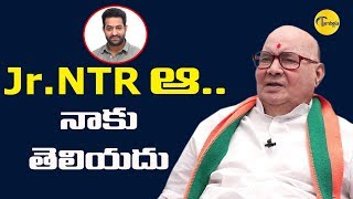 Nadendla Bhaskar Comments On Junior NTR- Interview..