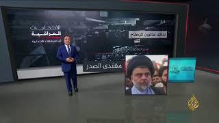 الانتخابات العراقية.. أبرز القوى والتحالفات الانتخابية     -