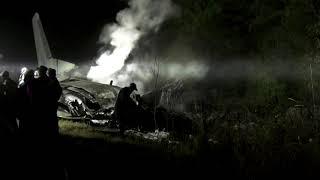Military plane crashes in Ukraine, at least 26 dead