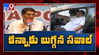 Buggana throws open challenge to BJP Kanna; says Yanamala,..