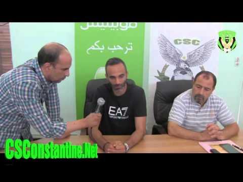 Si Mohamed Cédric rempile au CSC: La déclaration