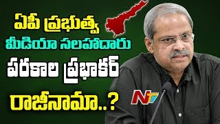 Parakala Prabhakar resigns to TDP Govt post !..