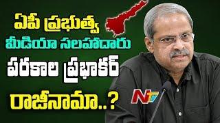 Parakala Prabhakar resigns to TDP Govt post !..