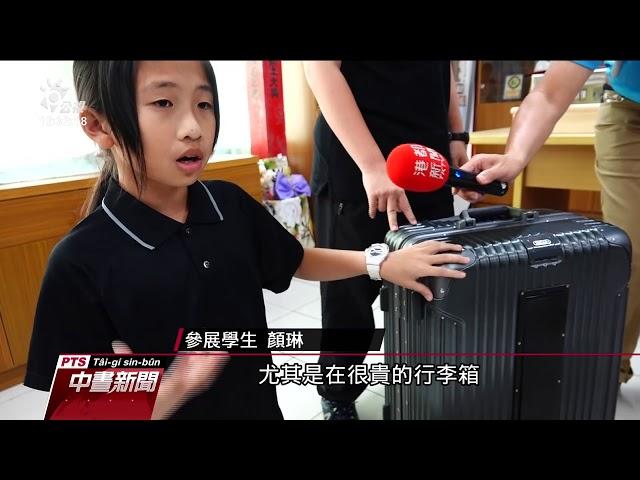 傾斜式站立行李箱 獲青少年發明展金牌