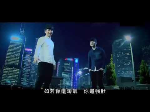 【青春頌 新MV!!】2014.09.20 許廷鏗「青春頌」MV @至美香港夜