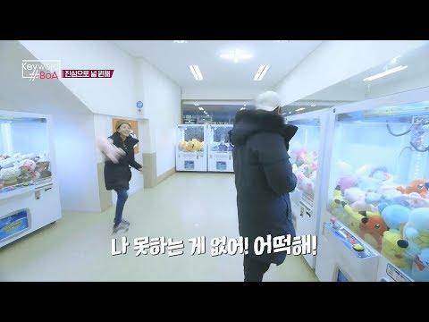 보아 평소 말투 (feat. 애교)