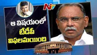 Cong. MP, K.V.P. Ramachandra Rao on 'TDP drama'..