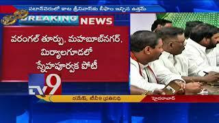 Congress finalises 6 seats for TJS..