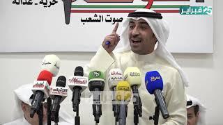 كلمة النائب السابق اسامة الطاحوس في ندوة «فساد وزارة الصح ...