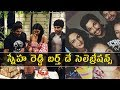 Allu Arjun wife Sneha reddy's 34th birthday celebrations