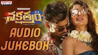 Nakshatram Full Songs Jukebox..