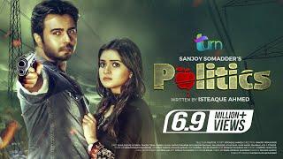Politics   Telefilm   Apurba   Tanjin Tisha   Sanjoy Somadder   Eid Telefilm 2020