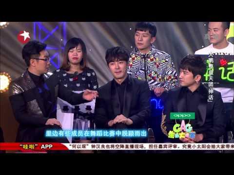 Chinese Gag Concert Shinhwa Real Talk Show eng sub