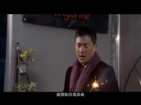 江宏恩-守護(HD)