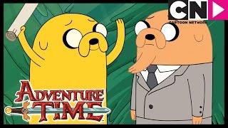 Adventure Time | Ocarina | Cartoon Network