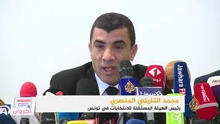 تونس: 2173 قائمة مرشحة للانتخابات البلدية     -