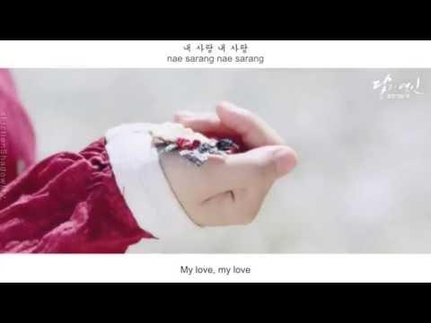 LEE HI (이하이) - My Love (내 사랑) FMV (Moon Lovers OST Part 10)[Eng Sub]