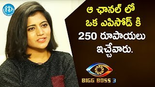 Bigg Boss 3 fame Shiva Jyothi Interview- Dil Se With Anjal..