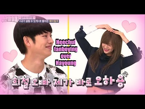 Kim Heechul's Dream Comes True| Meeting Hayoung