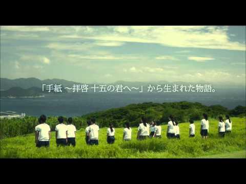 アンジェラ・アキ 「TAPESTRY OF SONGS」SPOT映像 -映画ver.- Aタイプ