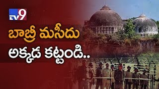 Babri Masjid case : Key Turn by Shia Waqf Board..