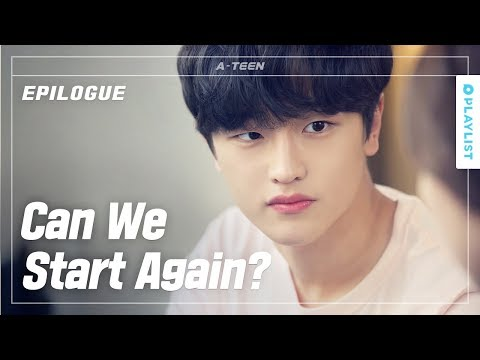 The Reason Why You Can't Be Friends with Your Ex | Seventeen Epilogue | (Click CC for ENG sub)