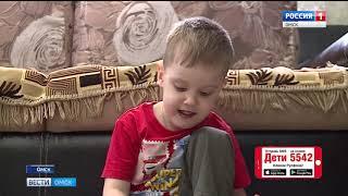 """ГТРК """"Иртыш"""" и Русфонд продолжают совместную акцию помощи тяжело больным детям"""