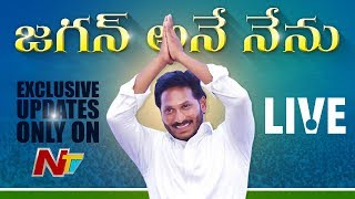 AP election results 2019 LIVE..