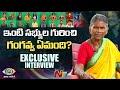 Interview: Gangavva shares about Bigg Boss housemates