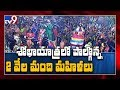 A spectacular display of Telangana pride
