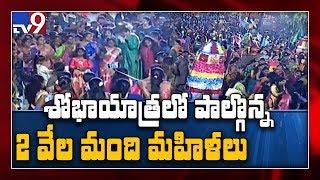 A spectacular display of Telangana pride..