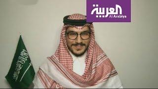 تفاعلكم | كويتي يدعو لقصف السعودية     -