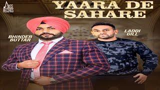 Yaara De Sahare – Bhinder Buttar