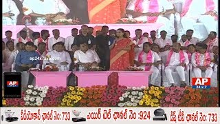 KTR and MP Kavitha Laying Foundation Stone For IT HUB: Liv..