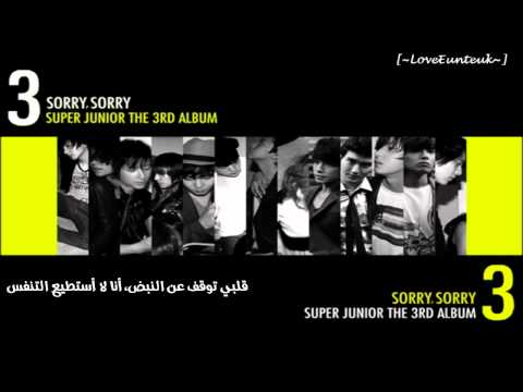 Super Junior - Reset [Arabic Sub]