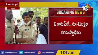 Cops arrest 26 including 23 outsourcing staff in Srisailam..