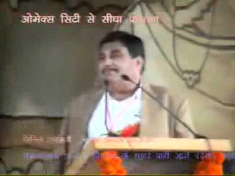Part 4: National Council meeting, Indore: Sh. Nitin Gadkari