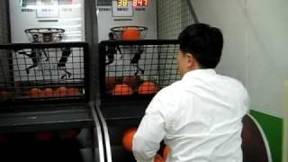 Game | Basketball Arcade In | Basketball Arcade In