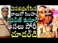 R. S. Praveen Kumar IPS Life Story | Praveen Kumar IPS Biography | Celebrity News | News Mantra