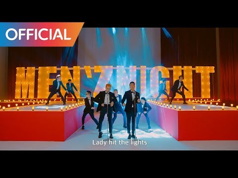 P.O (블락비) - MEN'z NIGHT (Feat. 챈슬러) MV